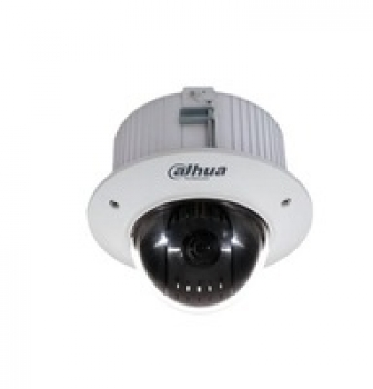 DAHUA 2MP 1080P 12x PTZ-Mini-High-Speed-Dome Kamera